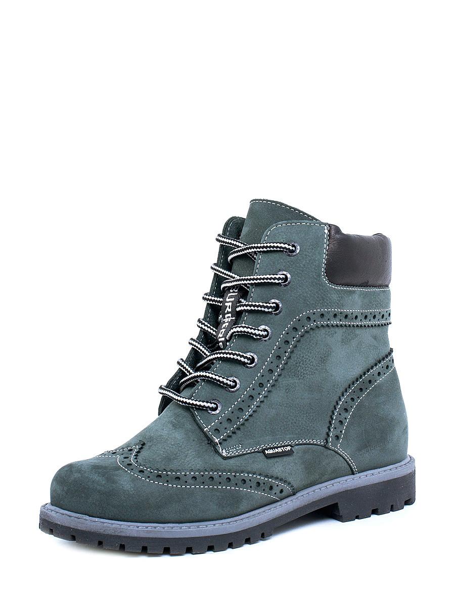 7fb5af46 Ботинки Burgerschuhe 650108 — Качественная немецкая обувь с ...